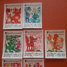 Timbres: SELLO HUNGRÍA (MAGYAR P) MTDO/1979/AÑO/INTER/NIÑO//CUENTOS/HADAS/LOBO/GULLIBERT/EVAS/DRAGON/ARMS/ES/. Lote 267100754