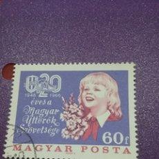 Sellos: SELLO HUNGRÍA (MAGYAR P) MTDO/1966/20ANIV/ORGANIZACION/JOVENES/PIONEROS/FLORES/FLORA/INFANCIA/ANAGRA. Lote 268454774