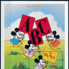 Sellos: MALI 1996 HB IVERT 49D *** DIBUJOS DE WALT DISNEY - EL ABC DE MICKEY (I) - INFANTIL. Lote 269102003