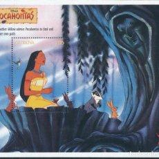 Sellos: GUYANA 1995 HB IVERT 210 *** DIBUJOS ANIMADOS DE LA PRODUCCIÓN WALT DISNEY - POCAHONTAS (II). Lote 269259338