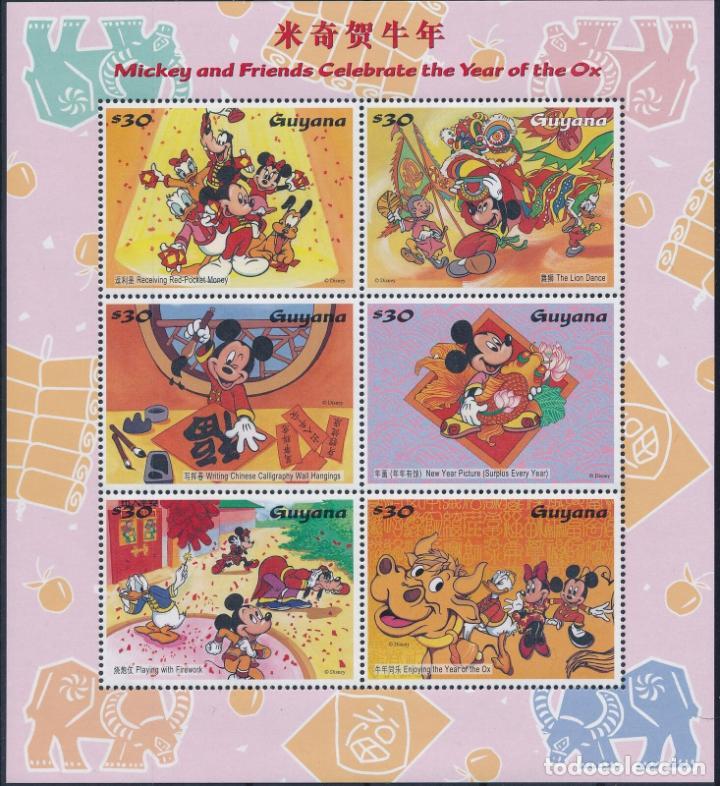 GUYANA 1997 IVERT 4220/5 *** DIBUJOS ANIMADOS DE LA PRODUCCIÓN WALT DISNEY - MICKEY Y AMIGOS (I) (Sellos - Temáticas - Infantil)