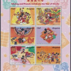 Sellos: GUYANA 1997 IVERT 4220/5 *** DIBUJOS ANIMADOS DE LA PRODUCCIÓN WALT DISNEY - MICKEY Y AMIGOS (I). Lote 269259803
