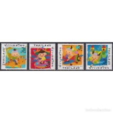 Sellos: ⚡ DISCOUNT THAILAND 2019 CHILDREN'S DRAWINGS - NATIONAL CHILDREN´S DAY MNH - CHILDREN, PICTU. Lote 270389038