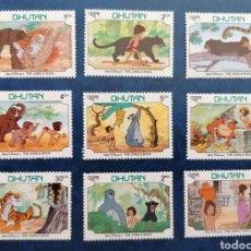Timbres: BUTÁN BHUTAN 1982 DISNEY EL LIBRO DE LA SELVA SERIE COMPLETA YVERT 568/576 - NUEVA MNH. Lote 271963033