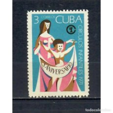 Sellos: ⚡ DISCOUNT CUBA 1971 THE 10TH ANNIVERSARY OF THE CUBAN INFANT CENTRES NG - CHILDREN. Lote 274689373