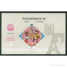Sellos: ⚡ DISCOUNT MONGOLIA 1982 INTERNATIONAL PHILATELIC EXHIBITION PHILAFRANCE-82 MNH - CHILDREN,. Lote 274797688