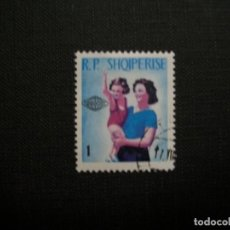 Sellos: /20.07/-ALBANIA-1965-1 L. EN USADO/º/-. Lote 276549948