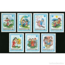 Sellos: ⚡ DISCOUNT MONGOLIA 1980 INTERNATIONAL YEAR OF THE CHILD MNH - CHILDREN. Lote 277574283