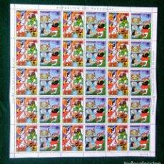 Sellos: PARAGUAY 1979 BLOQUE SELLOS AÑO INTERNACIONAL DEL NIÑO - CUENTO INFANTIL EL GATO CON BOTAS. Lote 278188783
