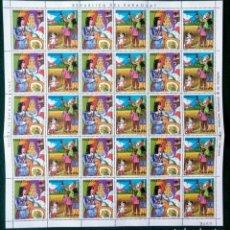 Sellos: PARAGUAY 1979 BLOQUE SELLOS AÑO INTERNACIONAL DEL NIÑO - CUENTO INFANTIL EL GATO CON BOTAS. Lote 278188938