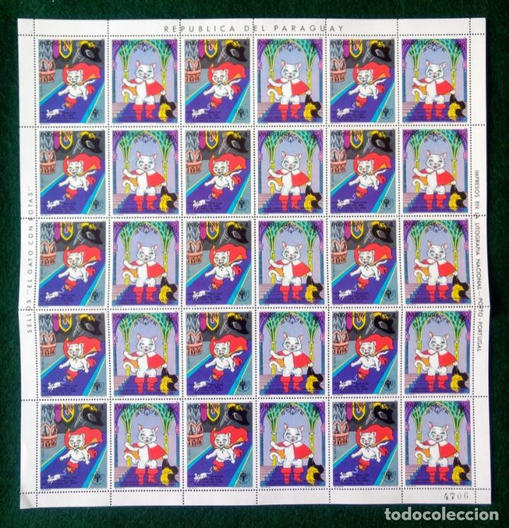 PARAGUAY 1979 BLOQUE SELLOS AÑO INTERNACIONAL DEL NIÑO - CUENTO INFANTIL EL GATO CON BOTAS (Sellos - Temáticas - Infantil)