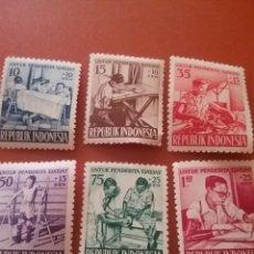 Selos: SELLO R. INDONESIA NUEVO/1957/FONDO/REHABILITACION/MINUSVALIDAD/NIÑOS/INFANCIA/TRABAJOS/LIBROS/ARTE/. Lote 286440993