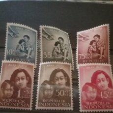 Selos: SELLO R. INDONESIA NUEVO/1958/FONDO/ORFANATO/FAMILIA/MADRE/HIJO/MANOS/LEER REGALO VS COMPRA. Lote 286444433