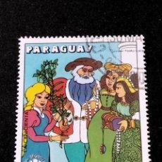 Timbres: SELLO DE PARAGUAY - INFANTIL -P 3. Lote 286881143