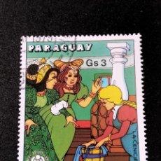 Timbres: SELLO DE PARAGUAY - INFANTIL -P 3. Lote 286881223