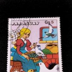 Timbres: SELLO DE PARAGUAY - INFANTIL -P 3. Lote 286881308