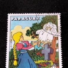 Timbres: SELLO DE PARAGUAY - INFANTIL -P 3. Lote 286881353