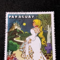 Timbres: SELLO DE PARAGUAY - INFANTIL -P 3. Lote 286881478