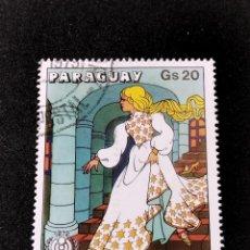 Timbres: SELLO DE PARAGUAY - INFANTIL -P 3. Lote 286881778