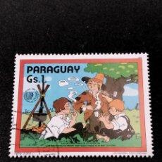 Timbres: SELLO DE PARAGUAY - INFANTIL -P 4. Lote 286882223