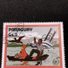 Timbres: SELLO DE PARAGUAY - INFANTIL -P 4. Lote 286882323
