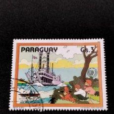 Timbres: SELLO DE PARAGUAY - INFANTIL -P 4. Lote 286882413