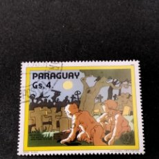 Timbres: SELLO DE PARAGUAY - INFANTIL -P 4. Lote 286882488