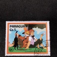 Timbres: SELLO DE PARAGUAY - INFANTIL -P 4. Lote 286882548