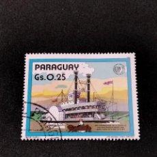 Timbres: SELLO DE PARAGUAY - INFANTIL -P 4. Lote 286882623