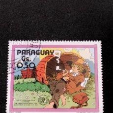 Timbres: SELLO DE PARAGUAY - INFANTIL -P 4. Lote 286882708