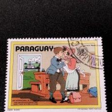 Timbres: SELLO DE PARAGUAY - INFANTIL -P 4. Lote 286882783