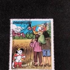 Timbres: SELLO DE PARAGUAY - INFANTIL -P 5. Lote 286883138