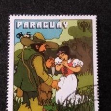 Timbres: SELLO DE PARAGUAY - INFANTIL -P 6. Lote 286884638