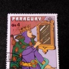 Timbres: SELLO DE PARAGUAY - INFANTIL -P 6. Lote 286884708