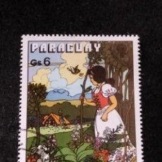 Timbres: SELLO DE PARAGUAY - INFANTIL -P 6. Lote 286884758