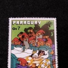 Timbres: SELLO DE PARAGUAY - INFANTIL -P 6. Lote 286884838