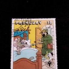 Timbres: SELLO DE PARAGUAY - INFANTIL -P 6. Lote 286884898