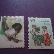 Sellos: SELLO NACIONES UNIDAS (GINEBRA) NUEVO/1985/UNICEF/CAMAPAÑA/ALIMENTACION/INFANCIA/JUEGOS/NIÑOS/. Lote 288467293