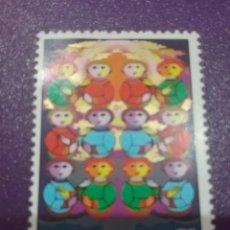 Sellos: SELLO NACIONES UNIDAS (GINEBRA) NUEVO/1988/MUNDO/MEJOR/GENTE/NIÑOS/INFANCIA/DIBUJO/PINTURA/SOL. Lote 288543743