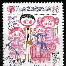 Sellos: HUNGRÍA 1979. AÑO INTERNACIONAL DEL NIÑO. DIBUJOS INFANTILES. FAMILIA. Lote 289732843