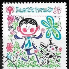 Sellos: HUNGRÍA 1979. AÑO INTERNACIONAL DEL NIÑO. DIBUJOS INFANTILES. JUEGO. Lote 289732953