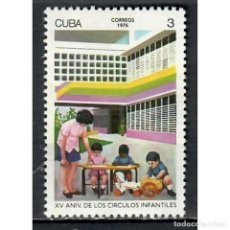 Sellos: ⚡ DISCOUNT CUBA 1976 THE 15TH ANNIVERSARY OF THE INFANT WELFARE CENTRES MNH - CHILDREN, THE. Lote 289933863