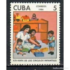 Sellos: ⚡ DISCOUNT CUBA 1986 THE 25TH ANNIVERSARY OF THE CHILDREN'S DAY CARE CENTRES MNH - CHILDREN. Lote 289934053