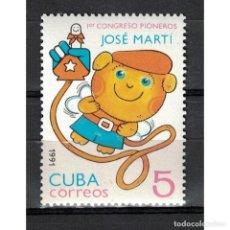 Sellos: ⚡ DISCOUNT CUBA 1991 THE 1ST JOSE MARTI PIONEERS CONGRESS MNH - JOSE MARTI, TOYS. Lote 289934643