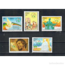 Sellos: ⚡ DISCOUNT CUBA 1997 THE 14TH WORLD YOUTH AND STUDENTS FESTIVAL, CUBA MNH - BIRDS, ERNESTO C. Lote 289934788