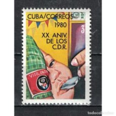 Sellos: ⚡ DISCOUNT CUBA 1980 THE 20TH ANNIVERSARY OF THE REVOLUTION'S DEFENCE COMMITTEES MNH - REVOL. Lote 289940718