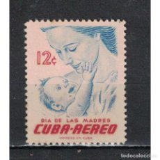 Sellos: ⚡ DISCOUNT CUBA 1956 THE DAY OF MOTHERS NG - HOLIDAYS, CHILDREN. Lote 289945403