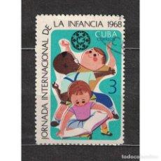 Sellos: ⚡ DISCOUNT CUBA 1967 INTERNATIONAL DAY FOR CHILDREN MNH - CHILDREN. Lote 289953953