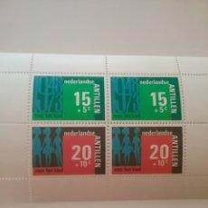 Sellos: HB ANTILLAS HOLANDESAS NUEVOS/1973/25ANIV/PRO/INFANCIA/GENTE/FAMILIA/JOVENES/CELEBRACIONES. Lote 291500208