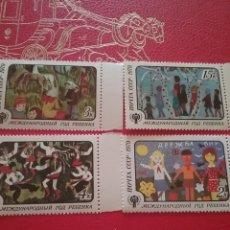 Sellos: SELLO RUSIA (URSS.CCCP) NUEVO/1979/AÑO/INTERN/NIÑO/DIBUJOS/ANIMALES/CABALLOS/DANZAS/DISFRACES/FLOR/S. Lote 293739058